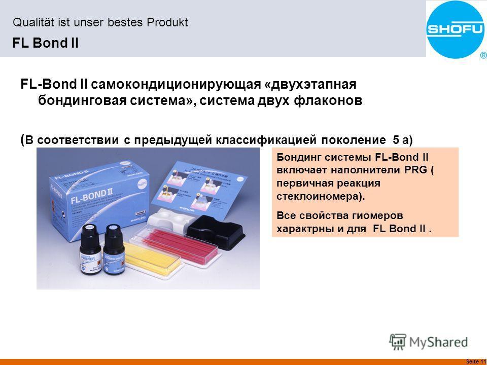 Seite 11 Qualität ist unser bestes Produkt FL Bond II FL-Bond II самокондиционирующая «двухэтапная бондинговая система», система двух флаконов ( В соответствии с предыдущей классификацией поколение 5 a) Бондинг системы FL-Bond II включает наполнители