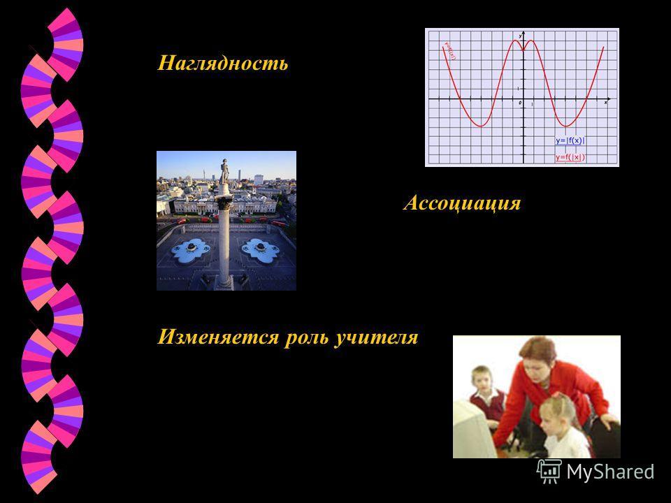 Деформация (сжатие и растяжение) (сжатие и растяжение)