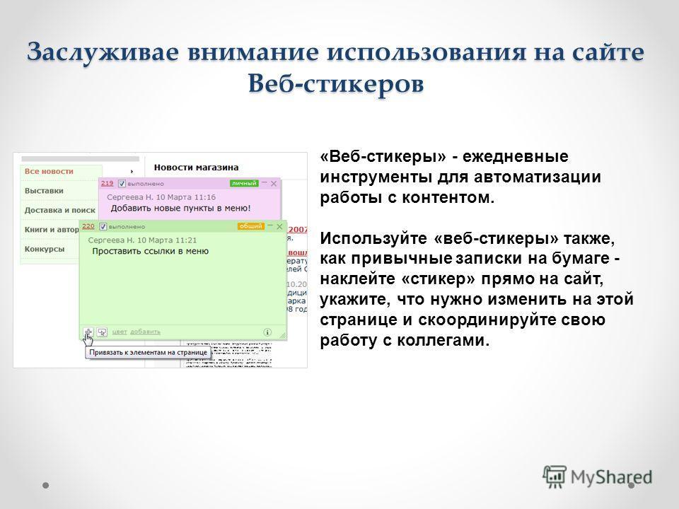 ebook белое