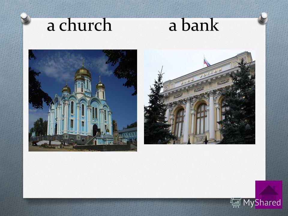 a church a bank