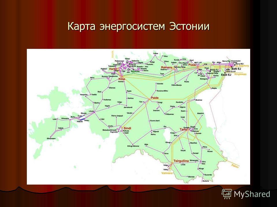 Карта энергосистем Эстонии