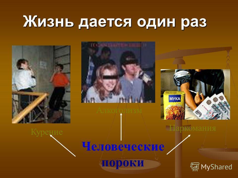 Колме купить в аптеке в москве