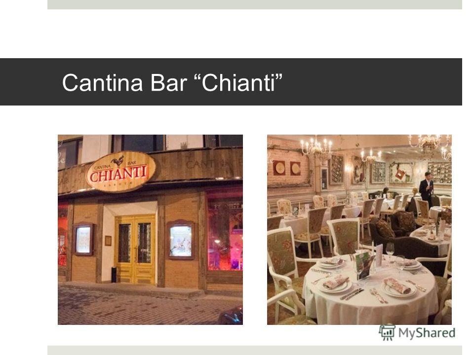 Cantina Bar Chianti