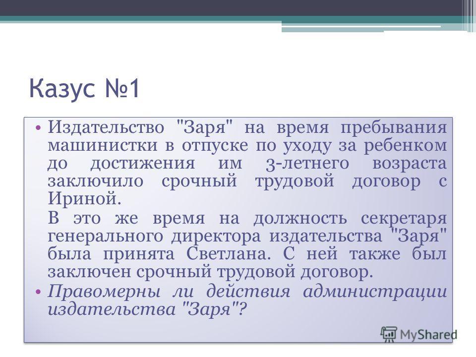 Казус 1 Издательство