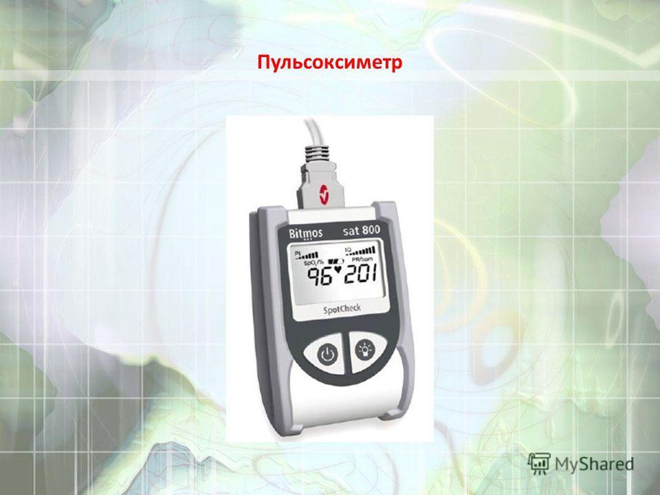 Анализатор окиси углерода выдыхаемого воздуха с определением карбоксигемоглобина