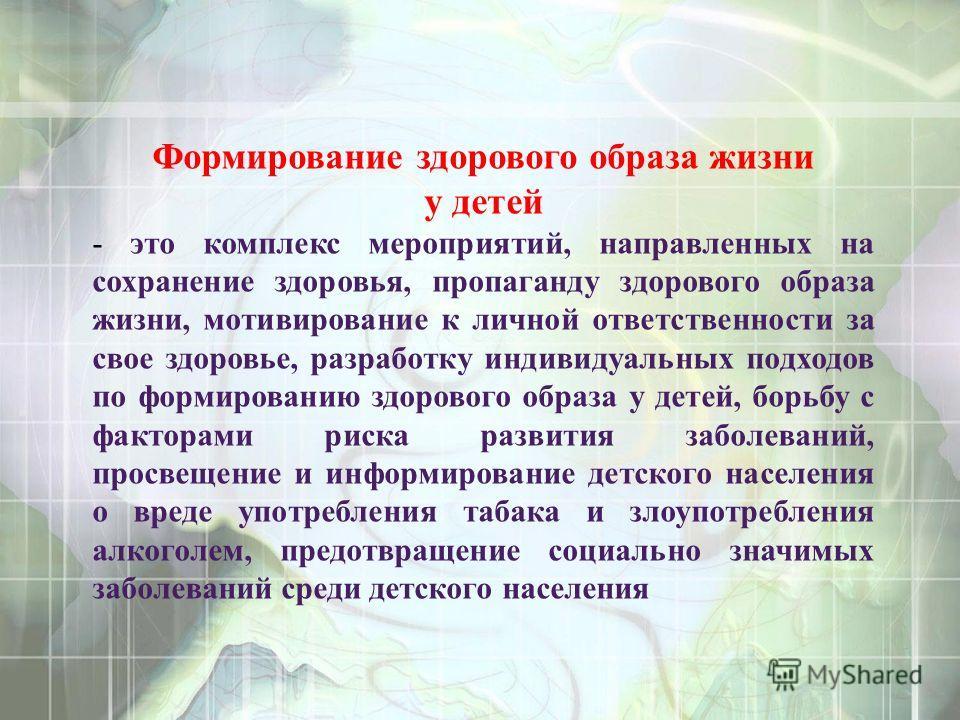 « Здоровый образ жизни, физкультура и спорт должны стать модой, особенно среди молодёжи» Губернатор Тульской области В.С. Груздев