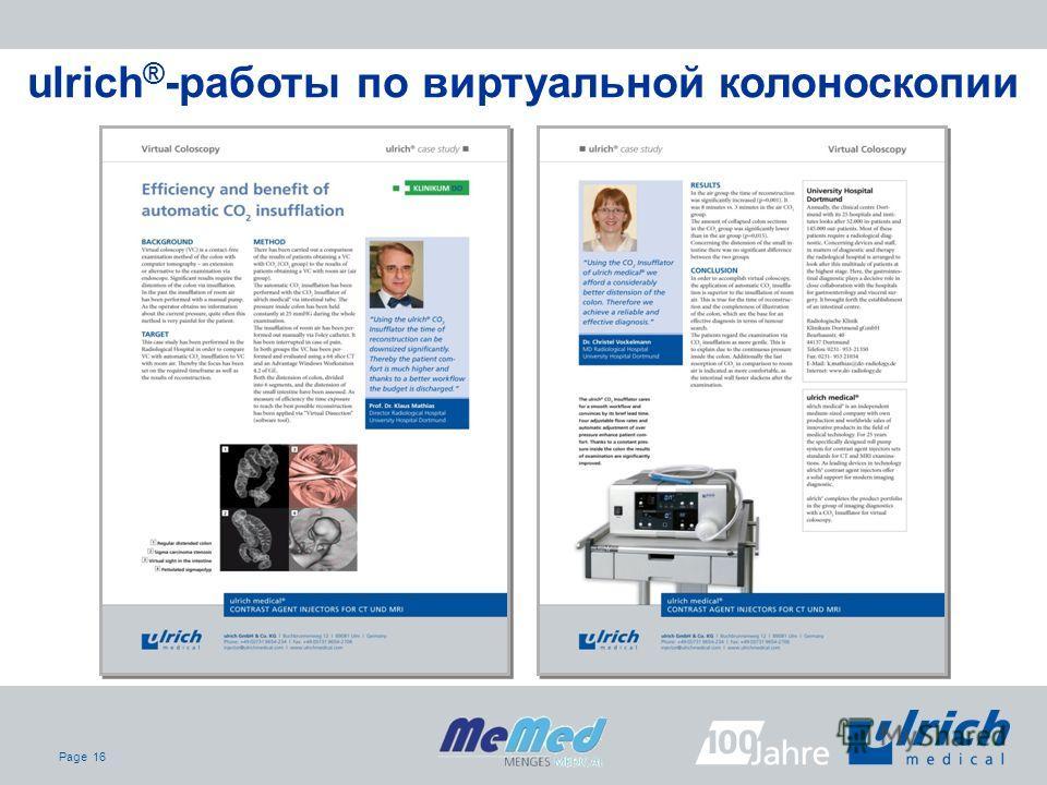 Page 16 ulrich ® -работы по виртуальной колоноскопии