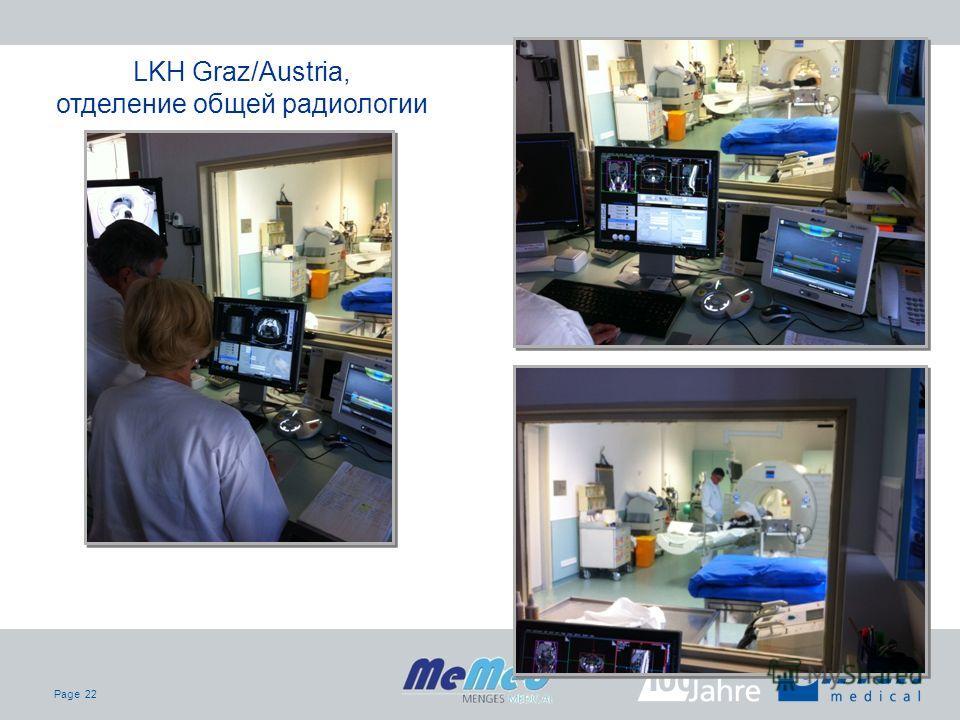 Page 22 LKH Graz/Austria, отделение общей радиологии
