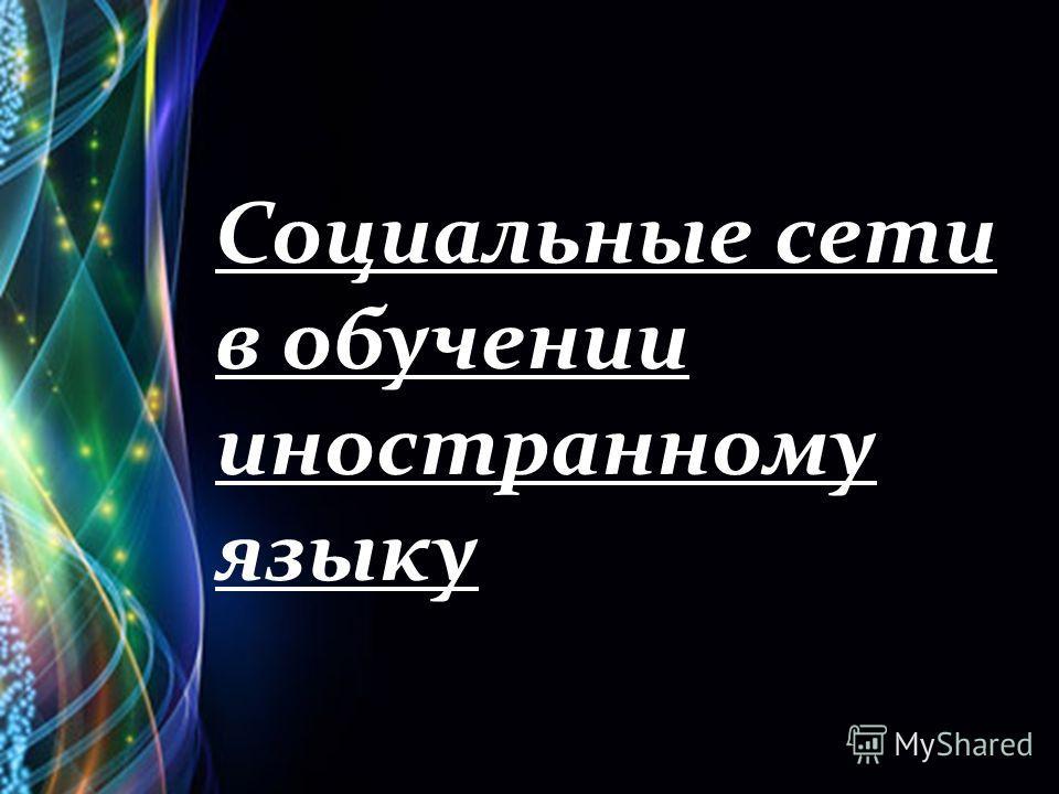 Скачать Ютуб видео- rusavefromnet