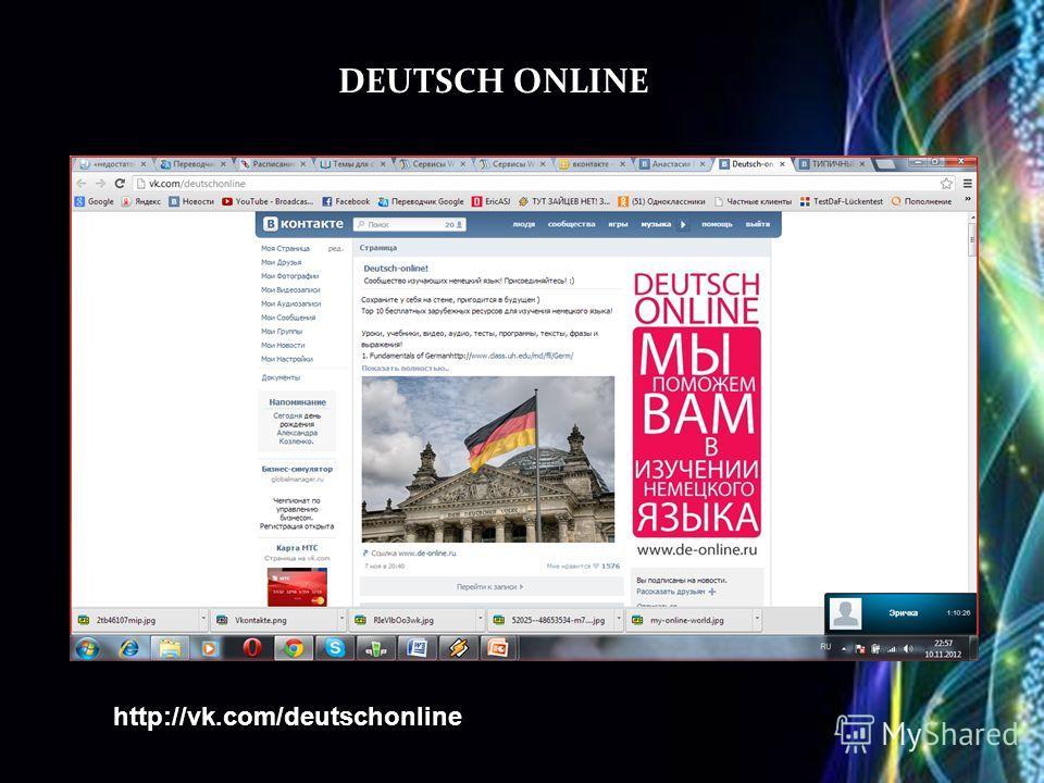 DEUTSCH ONLINE http://vk.com/deutschonline