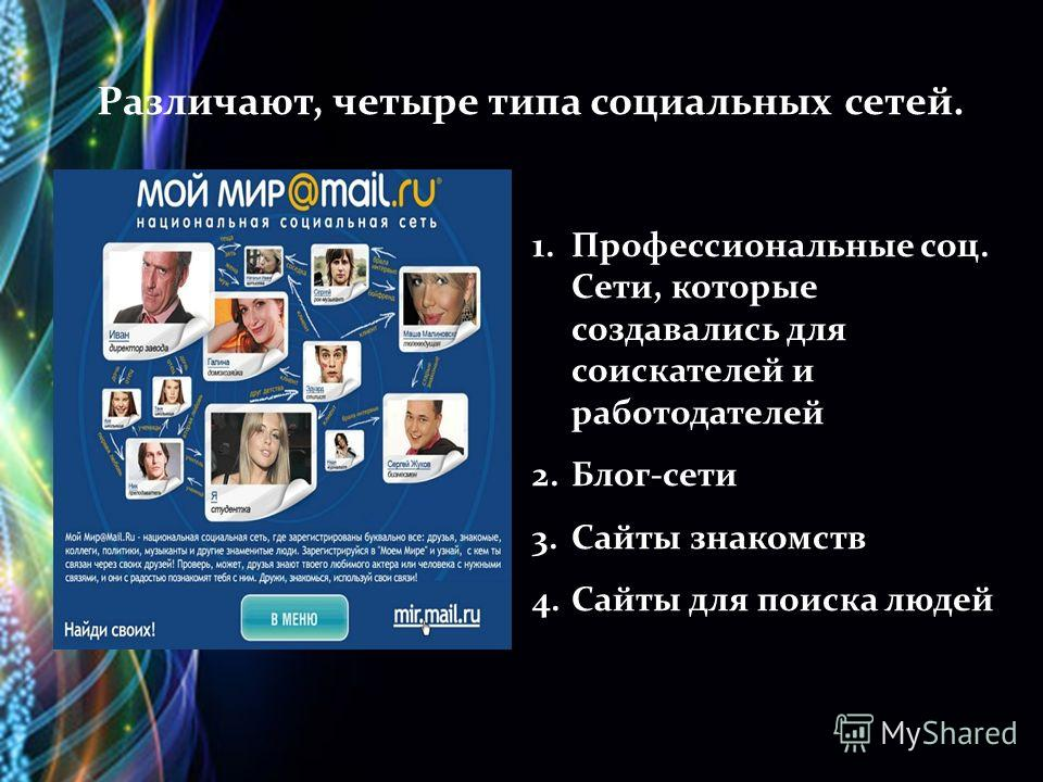 Путин предложил смягчить наказание за репосты в социальных