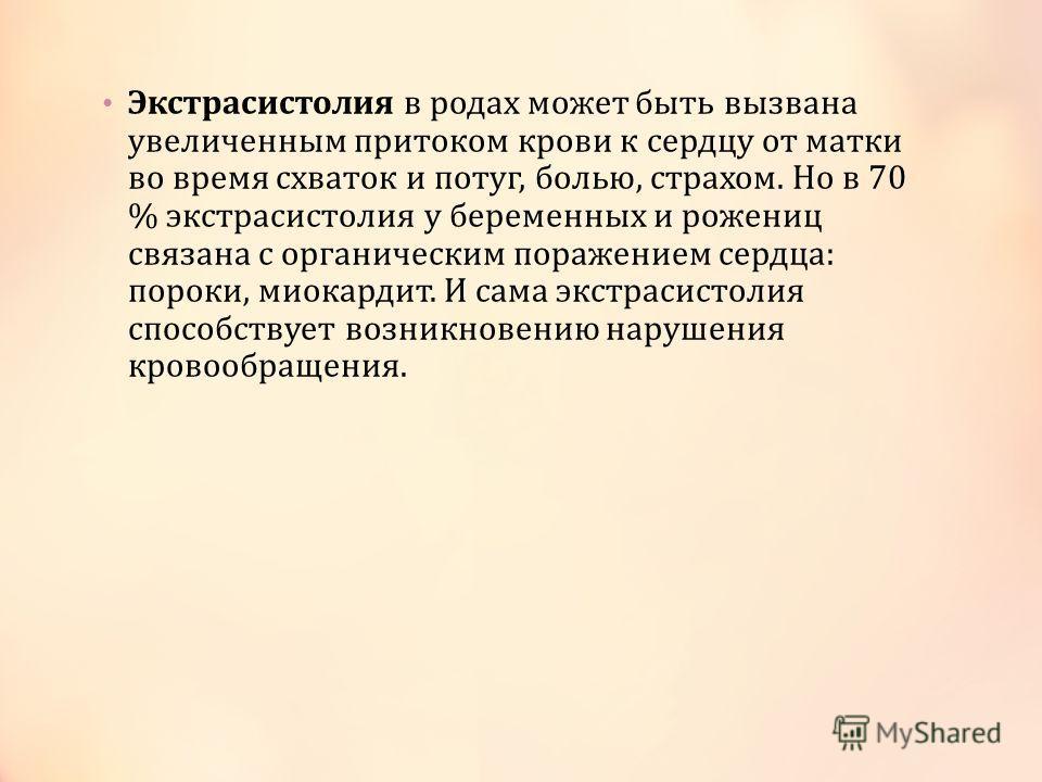 priznaki-i-prichini-tsistita-u-zhenshin