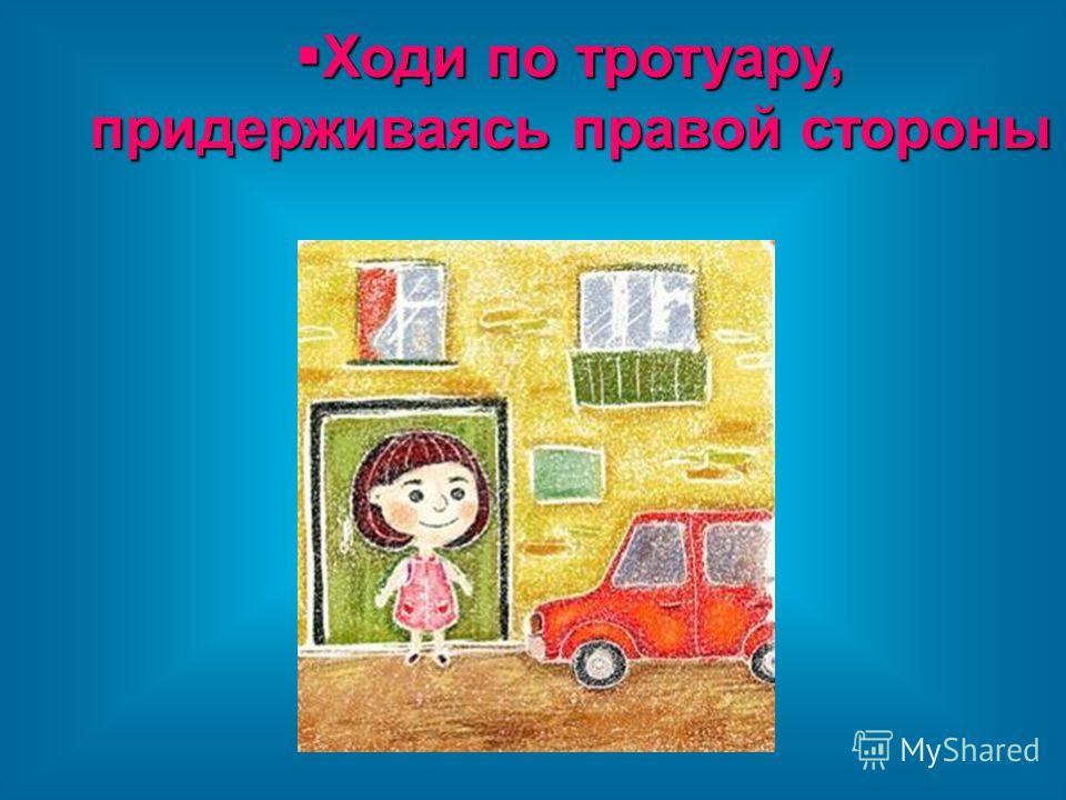 Составил: ученик 8А класса Сагдеев Азат,классный руководитель Шигапова Альвина Шамисиевна,