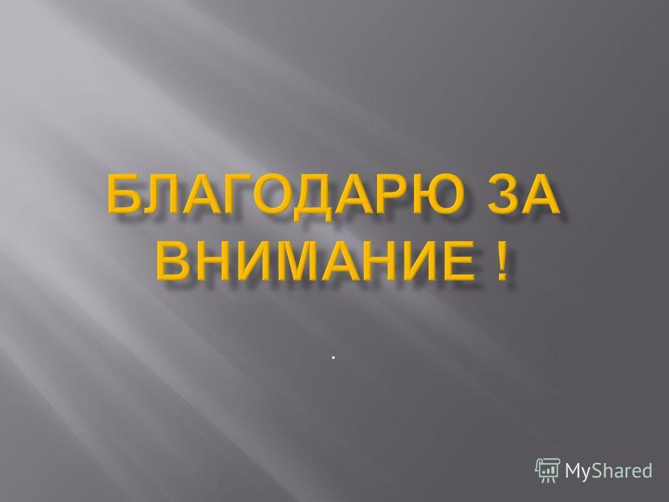 Упразднение ОАО и ЗАО с 1 сентября как привести устав в