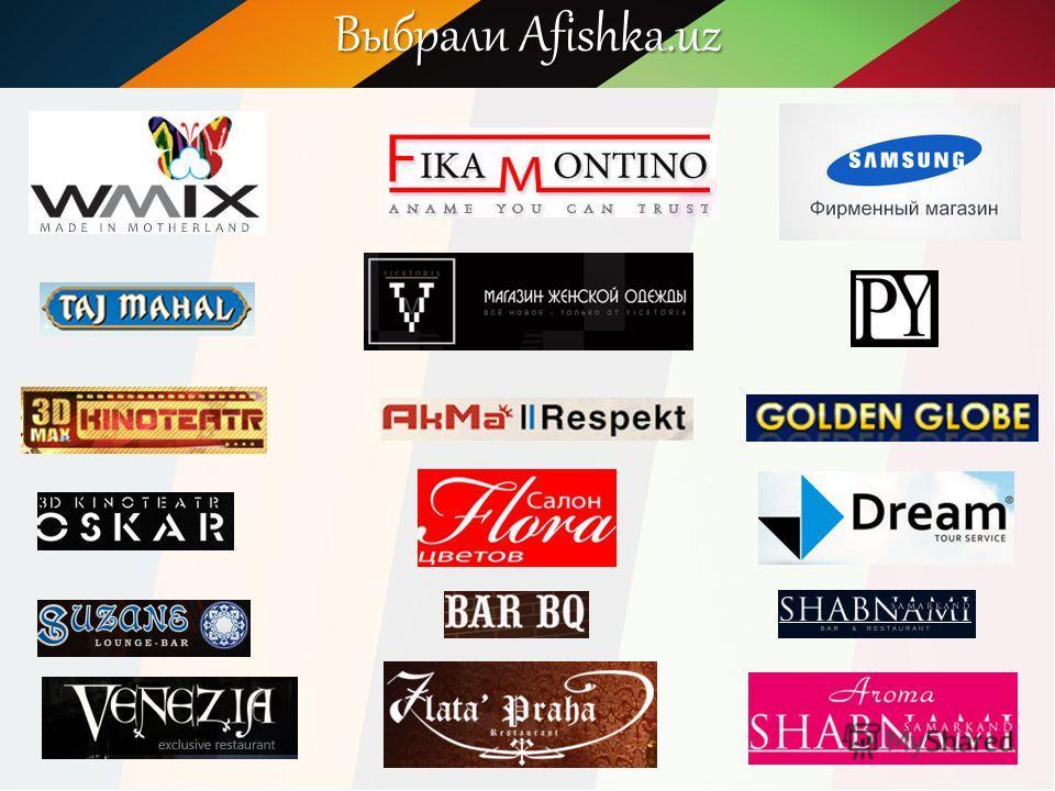 Выбрали Afishka.uz