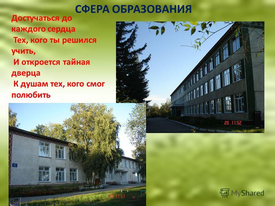 Михайловский ставропольский край погода на