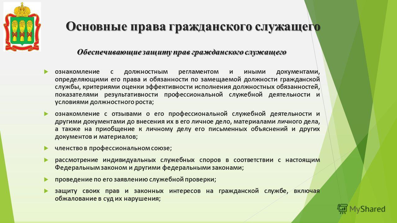 "Главная - Солнечногорский филиал МКА ""Защита&quot"