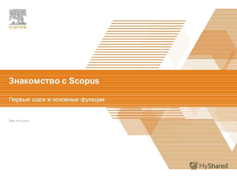 TITLE OF PRESENTATION | Presented By Date Знакомство с Scopus Первые шаги и основные функции 15.10.2014