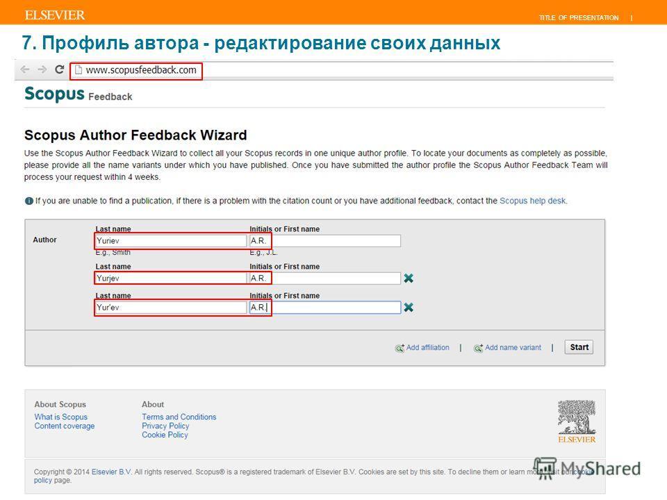 TITLE OF PRESENTATION | 7. Профиль автора - редактирование своих данных Подробная инструкция на русском языке