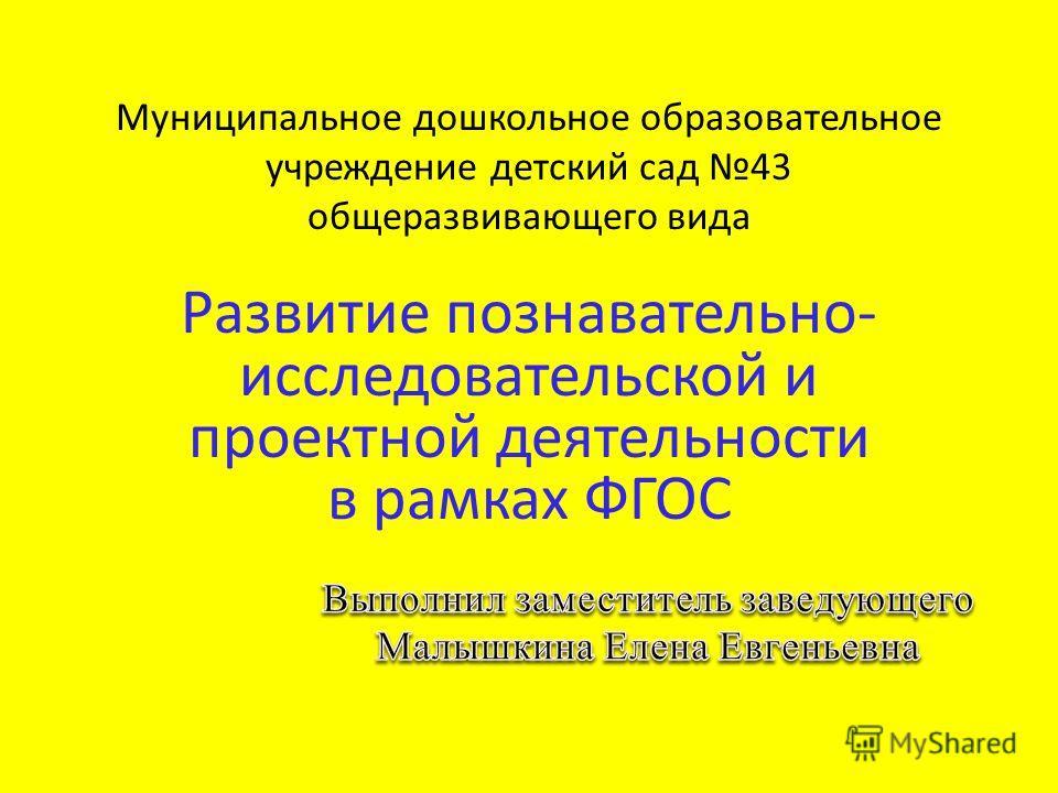 Песок И Глина Презентация Для Дошкольников
