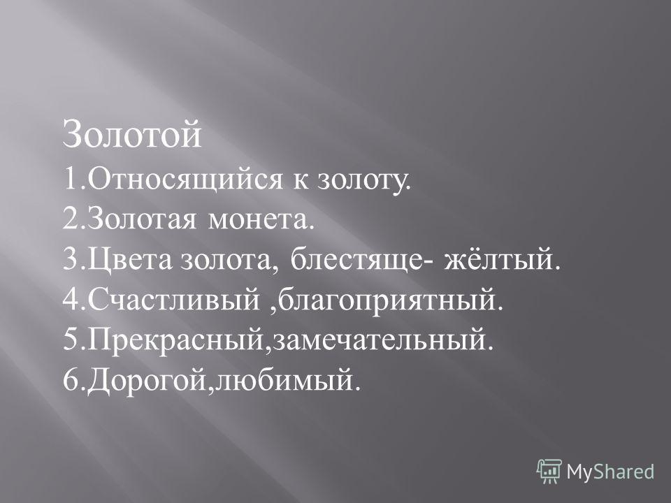 Золотое кольцо России Плёс Иваново