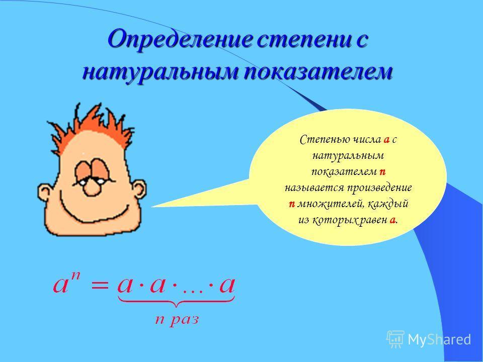 pdf Предпарламент. Октябрь
