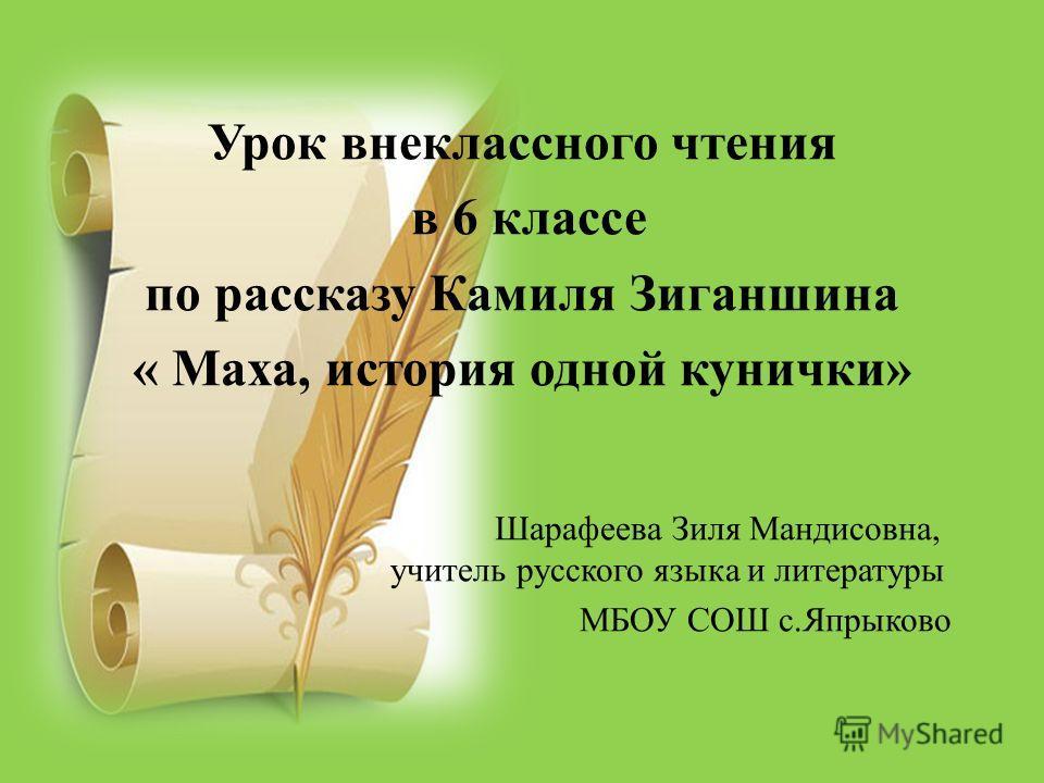 Всероссийский экономический журнал читать онлайн