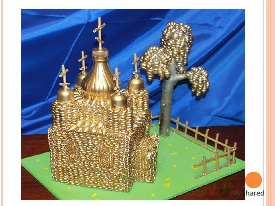Мастер класс храм своими руками 679