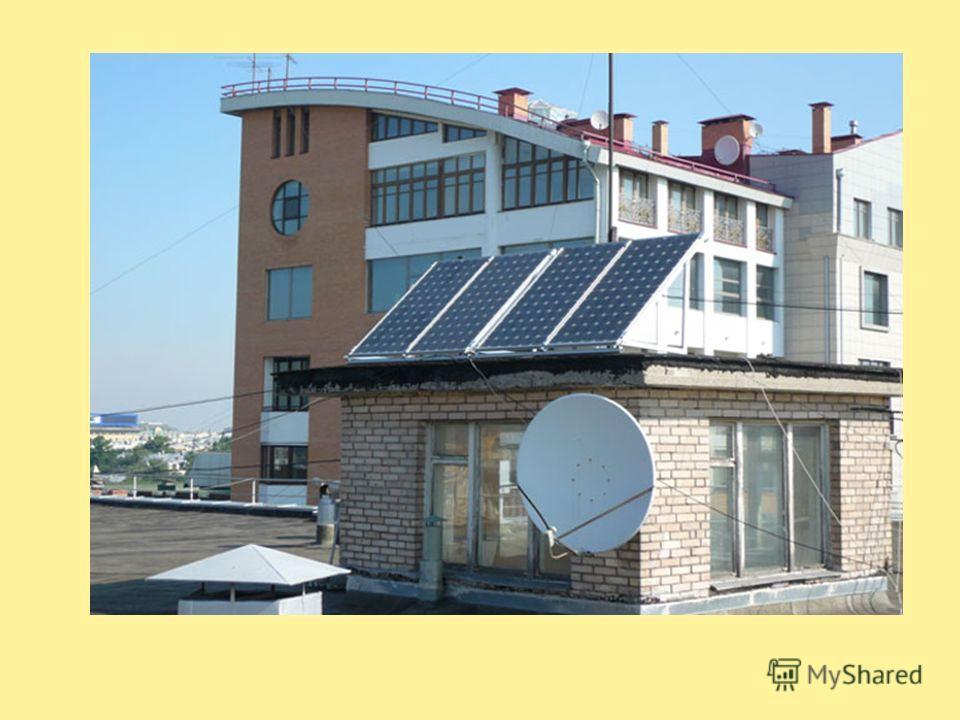 На крыше автомобиля Prius, 20 На крыше автомобиля Prius, 20 Солнечная батарея на крыше автомашины