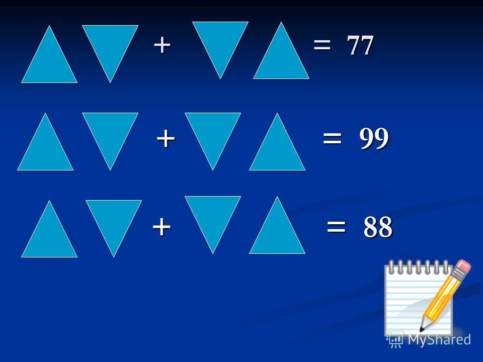 + = 77 + = 77 + = 88 + = 99