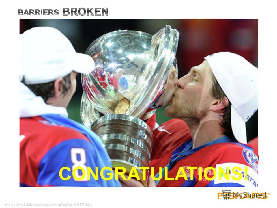 Фото с ресурса: http://sport.segodnya.ua/img/forall/a/8173/5. jpg CONGRATULATIONS!