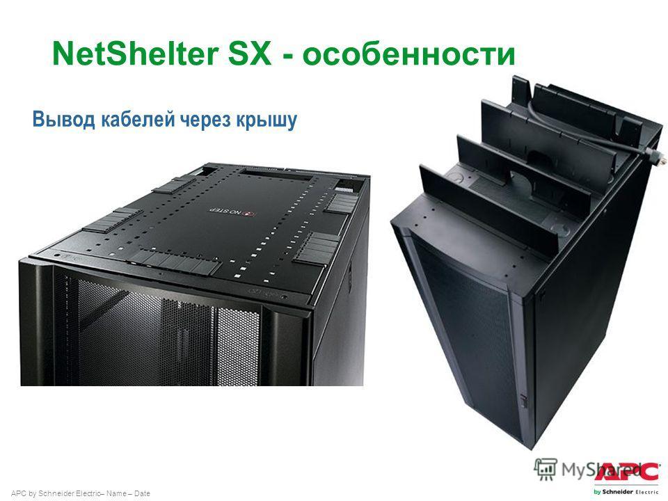 APC by Schneider Electric– Name – Date Вывод кабелей через крышу NetShelter SX - особенности