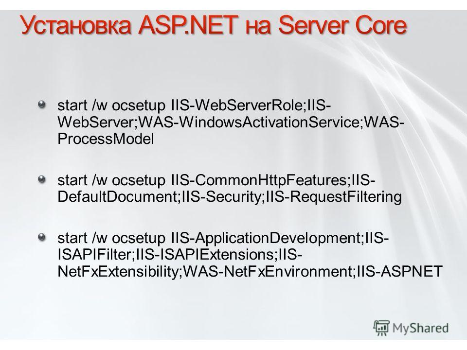 start /w ocsetup IIS-WebServerRole;IIS- WebServer;WAS-WindowsActivationService;WAS- ProcessModel start /w ocsetup IIS-CommonHttpFeatures;IIS- DefaultDocument;IIS-Security;IIS-RequestFiltering start /w ocsetup IIS-ApplicationDevelopment;IIS- ISAPIFilt
