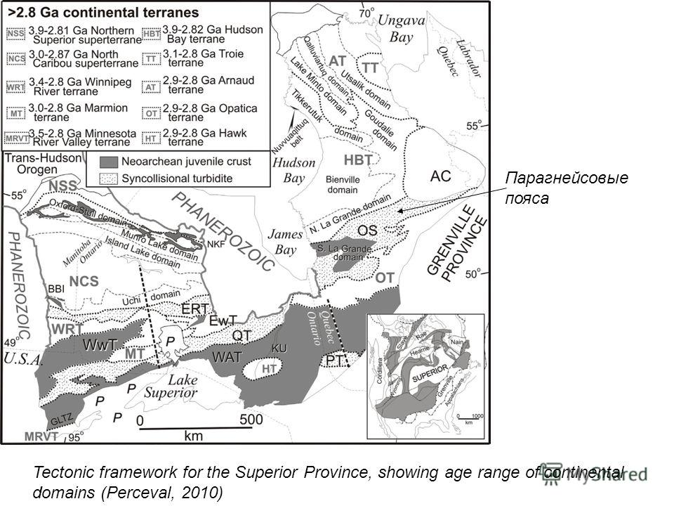 Tectonic framework for the Superior Province, showing age range of continental domains (Perceval, 2010) Парагнейсовые пояса