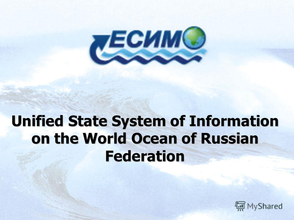 Unified State System of Information on the World Ocean of Russian Federation