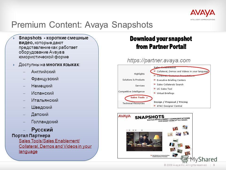© 2009 Avaya Inc. All rights reserved.9 Premium Content: Avaya Snapshots https://partner.avaya.com Snapshots - короткие смешные видео, которые дают представление как работает оборудование Avaya в юмористической форме Доступны на многих языках: – Англ