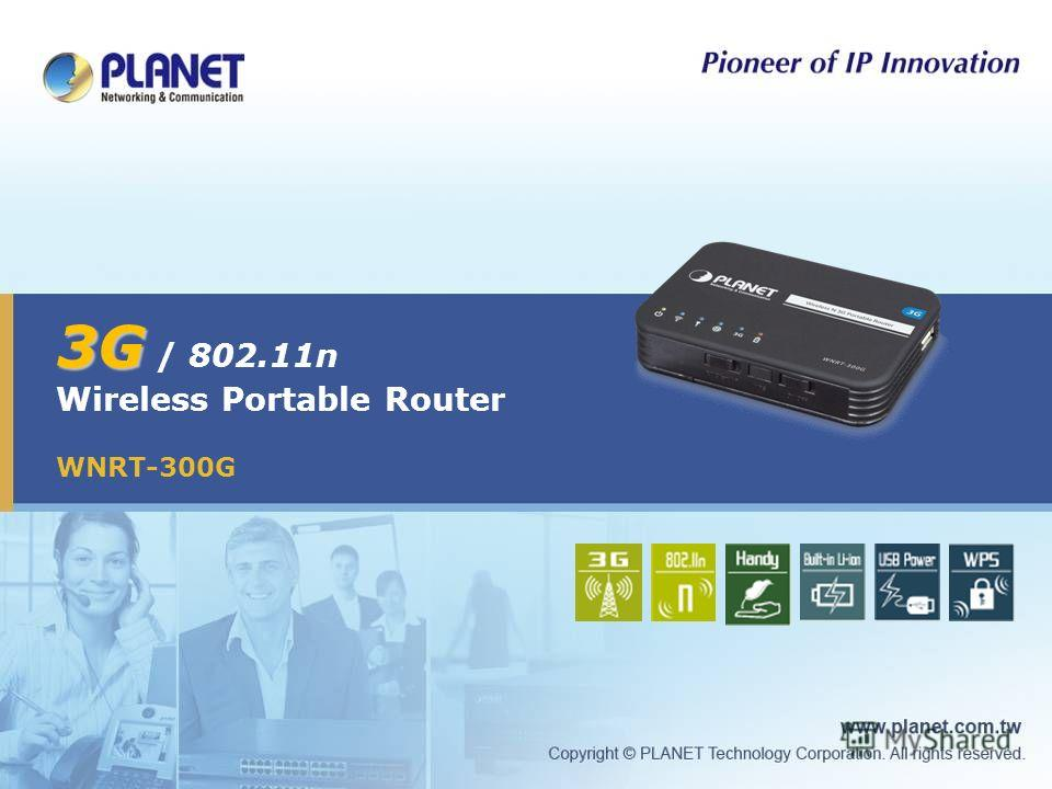 3G 3G / 802.11n Wireless Portable Router WNRT-300G