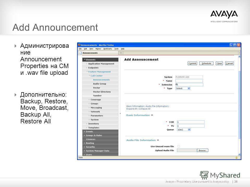 Avaya – Proprietary. Use pursuant to Avaya policy. Add Announcement Администрирование Announcement Properties на CM и.wav file upload Дополнительно: Backup, Restore, Move, Broadcast, Backup All, Restore All 36