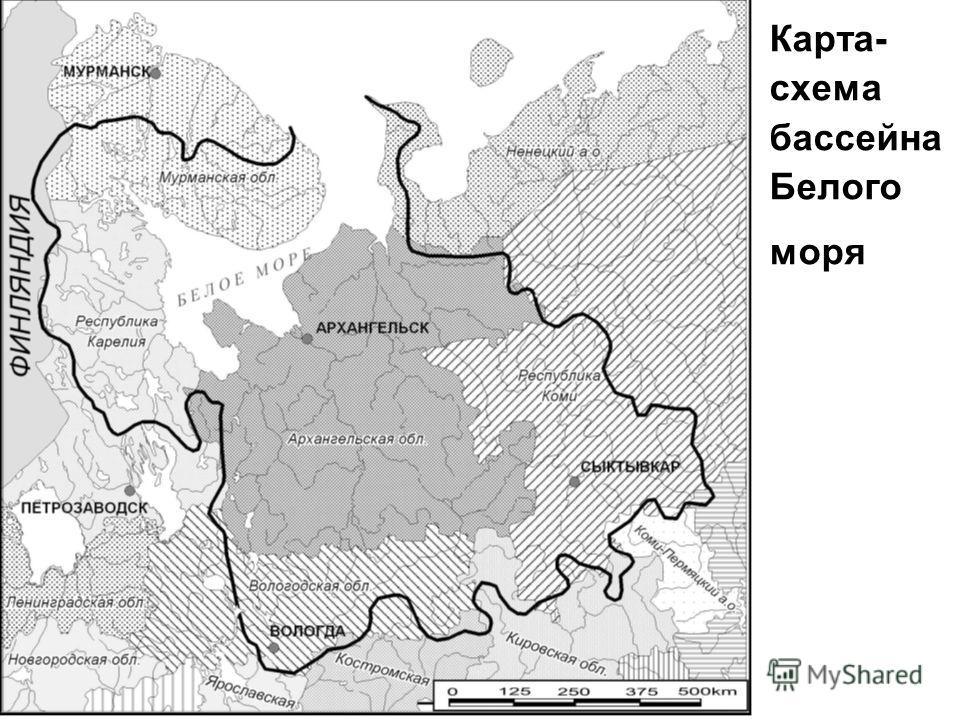 Карта- схема бассейна Белого моря