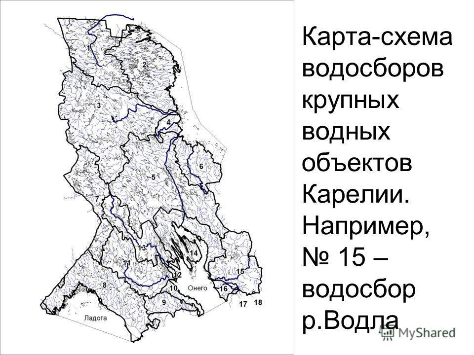 Карта-схема водосборов крупных