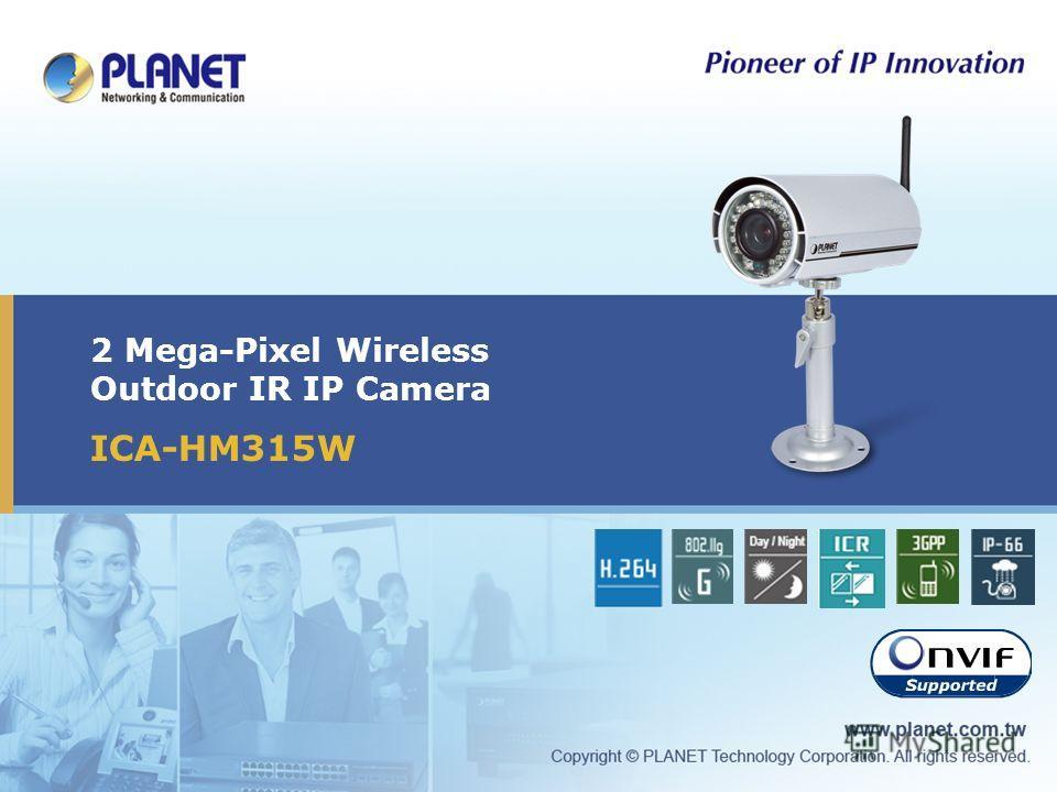 2 Mega-Pixel Wireless Outdoor IR IP Camera ICA-HM315W