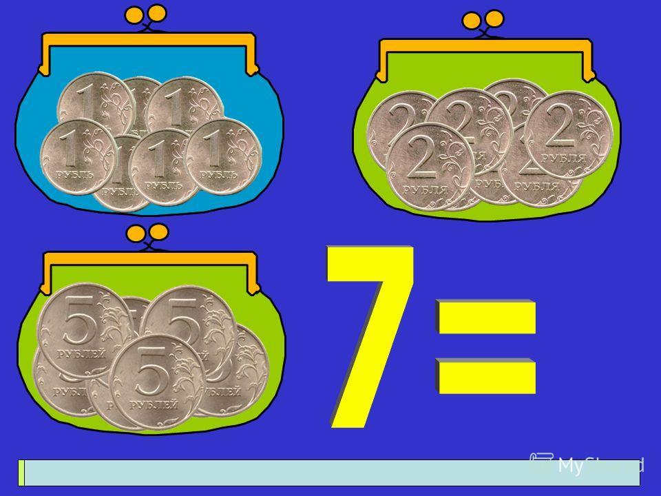 31 = 431 = 4 72 = 572 = 5 43 = 143 = 173 = 473 = 4 23 = 523 = 5 42 = 242 = 2 54 = 154 = 1 24 = 624 = 6 34 = 734 = 7 63 = 363 = 3 + – – + – – + + – –