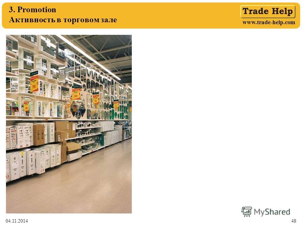 www.trade-help.com 04.11.201448 3. Promotion Активность в торговом зале