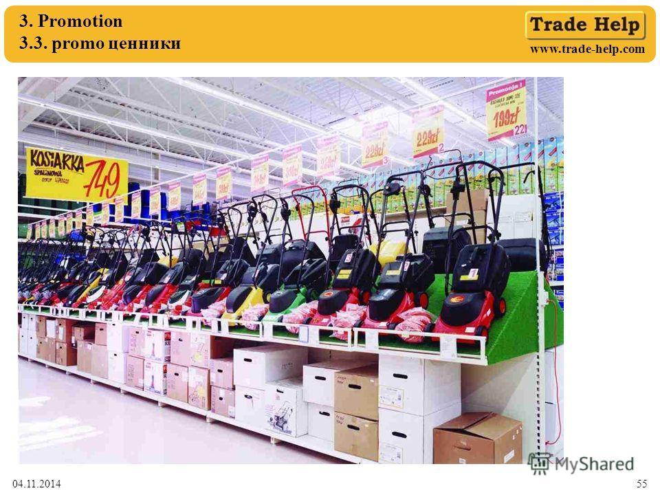 www.trade-help.com 04.11.201455 3. Promotion 3.3. promo ценники