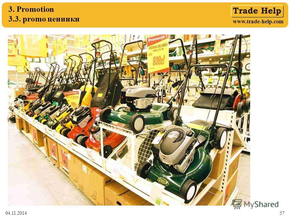 www.trade-help.com 04.11.201457 3. Promotion 3.3. promo ценники
