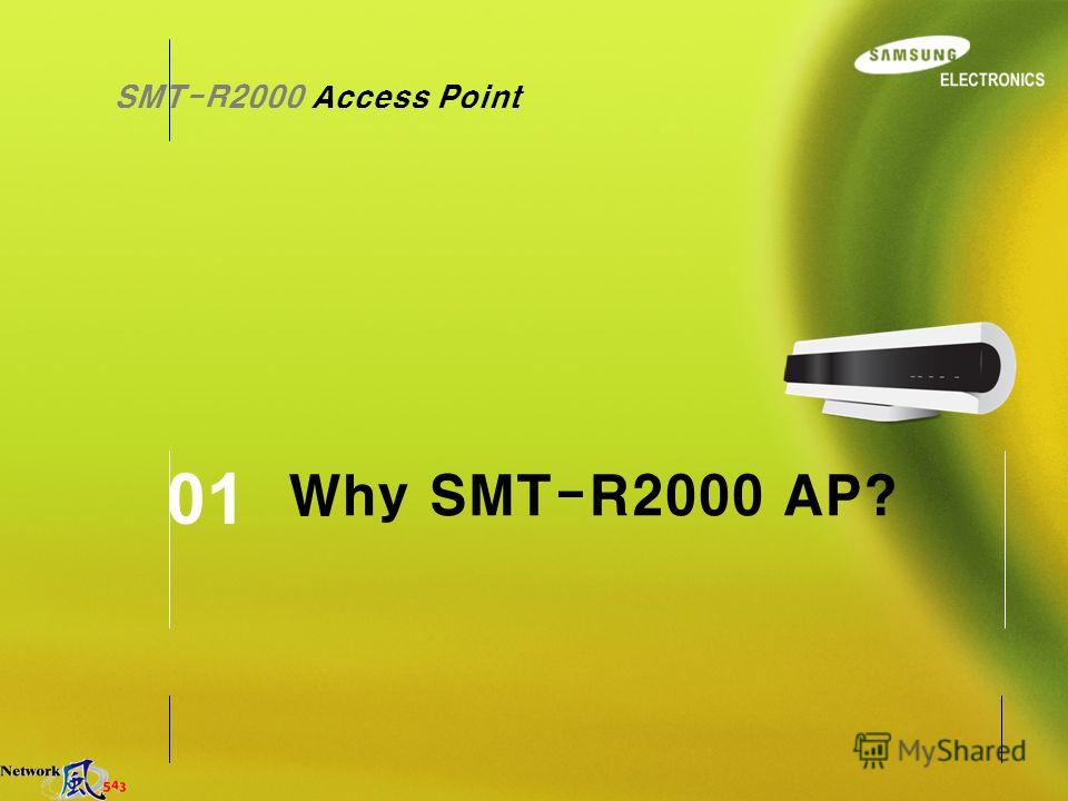 Why SMT-R2000 AP? 01 SMT-R2000 Access Point