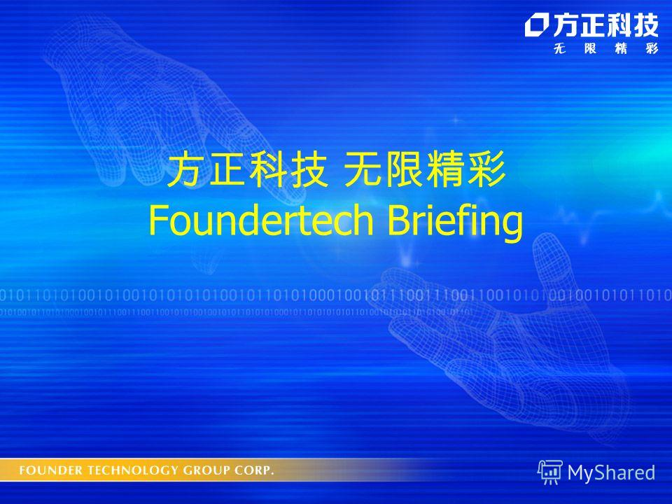 Foundertech Briefing