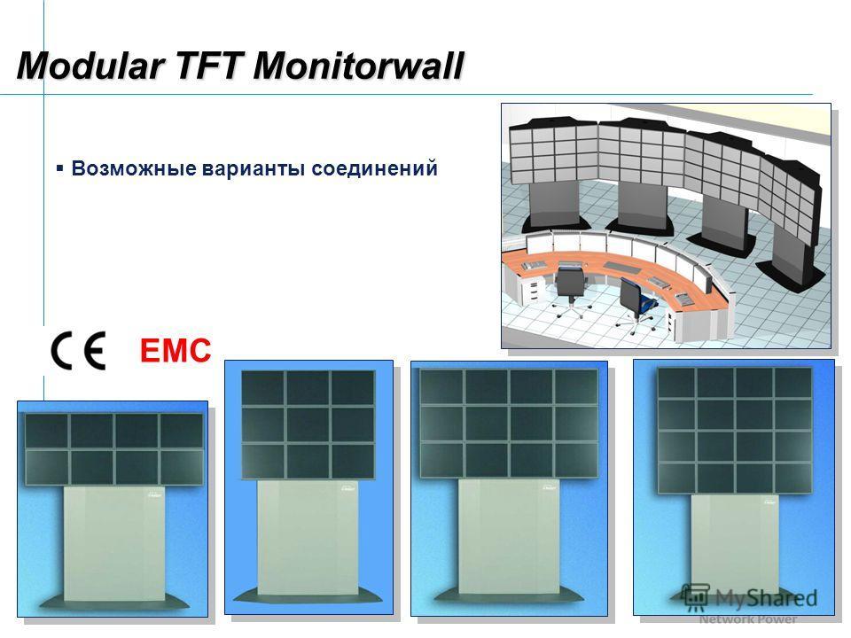 Modular TFT Monitorwall Возможные варианты соединений EMC