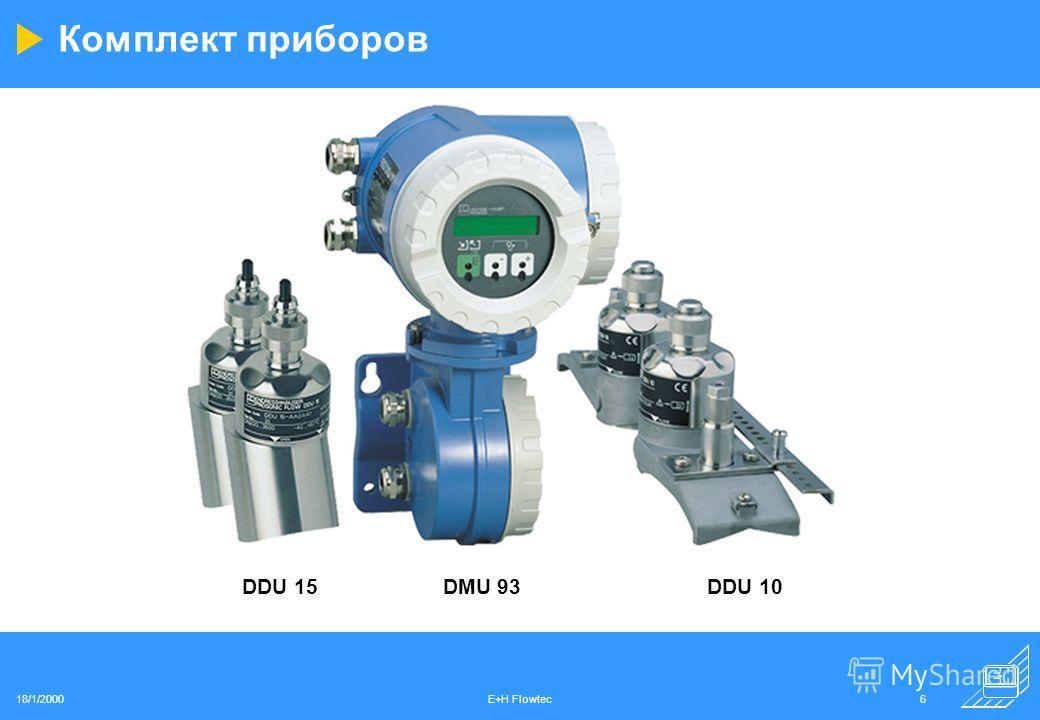 18/1/2000E+H Flowtec6 Комплект приборов DDU 15DDU 10DMU 93