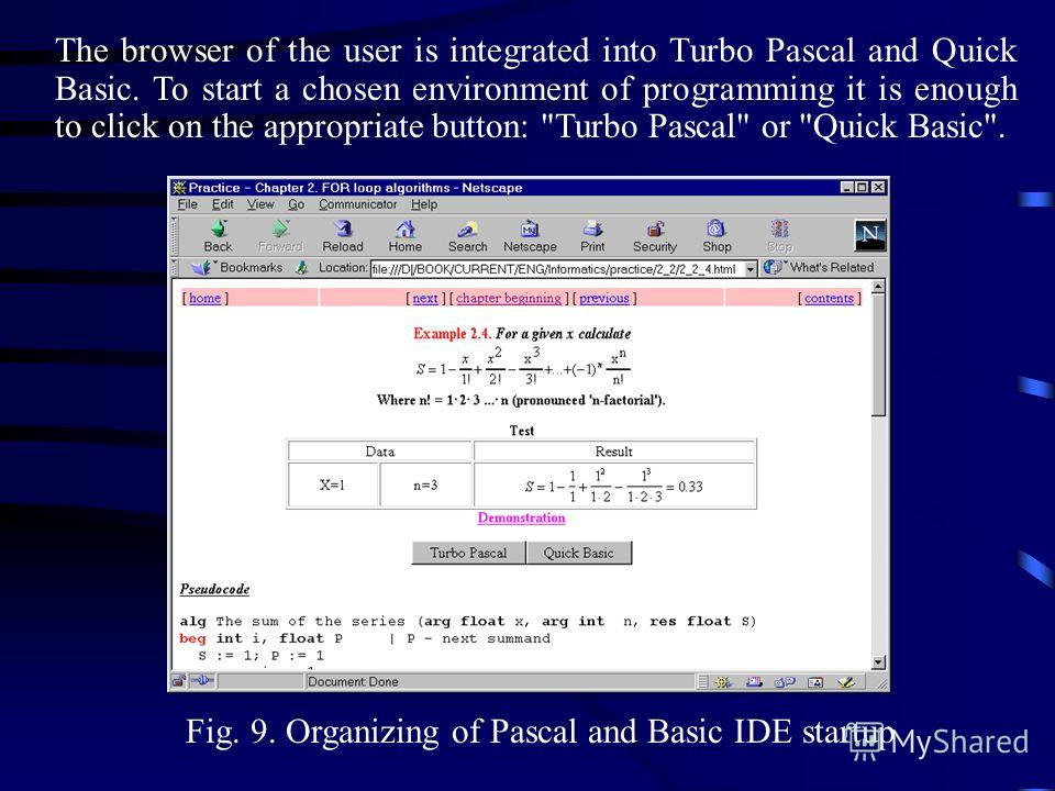 Fig. 9. Organizing of Pascal and Basic IDE startup The browser of the user is integrated into Turbo Pascal and Quick Basic. To start a chosen environment of programming it is enough to click on the appropriate button: Turbo Pascal or Quick Basic.